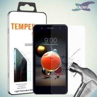 Закаленное защитное стекло для LG K8 2018