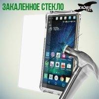 Закаленное защитное стекло для LG V20