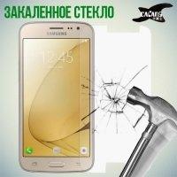 Закаленное защитное стекло для Samsung Galaxy J2 Prime