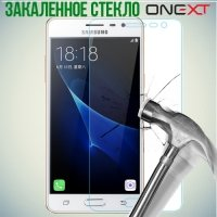 OneXT Закаленное защитное стекло для Samsung Galaxy J3 2016 SM-J320F