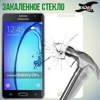 Закаленное защитное стекло для Samsung Galaxy On5