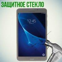 Закаленное защитное стекло для Samsung Galaxy Tab A 7.0 3G, LTE SM-T285