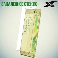 Закаленное защитное стекло для Sony Xperia XA Ultra