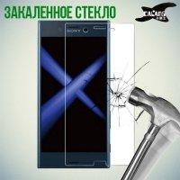 Закаленное защитное стекло для Sony Xperia XZ / XZs