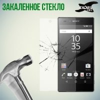 Закаленное защитное стекло для Sony Xperia Z5