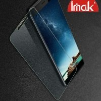 IMAK Закаленное защитное стекло для Xiaomi Redmi 4X