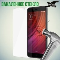 Закаленное защитное стекло для Xiaomi Redmi Note 4