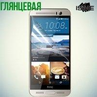 Защитная пленка для HTC One М9 Plus - Глянцевая