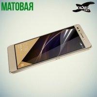 Защитная пленка для Huawei Honor 7 - Calans Матовая
