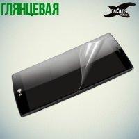 Защитная пленка для LG G4 - Глянцевая