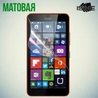Защитная пленка для Microsoft Lumia 640 XL (3G, LTE, Dual Sim) - Матовая