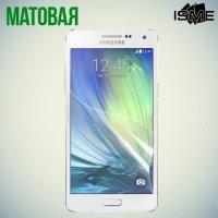 Защитная пленка для Samsung Galaxy A5 - Calans Матовая