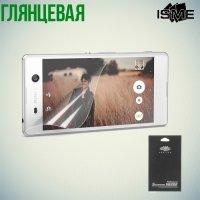 Защитная пленка для Sony Xperia M5 - Глянцевая