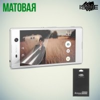 Защитная пленка для Sony Xperia M5 - Матовая