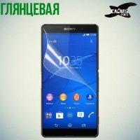 Защитная пленка для Sony Xperia Z3+ - Глянцевая