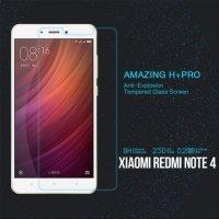 Защитное стекло для Xiaomi Redmi Note 4 Nillkin Amazing H+ PRO