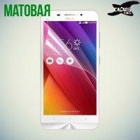 Защитная пленка для ASUS ZenFone Max ZC550KL - Матовая
