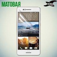 Защитная пленка для HTC Desire 728 и 728G Dual SIM - Матовая