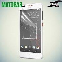 Защитная пленка для HTC Desire 825 - Матовая