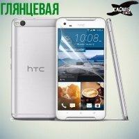 Защитная пленка для HTC One X9 - Глянцевая