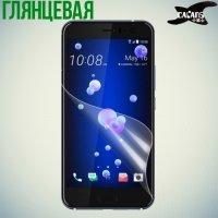 Защитная пленка для HTC U11 - Глянцевая
