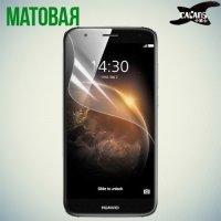 Защитная пленка для Huawei G8 - Матовая