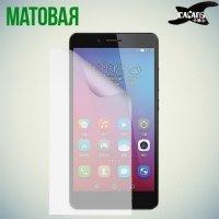 Защитная пленка для Huawei Honor 5X - Матовая