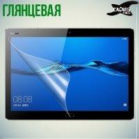 Защитная пленка для Huawei MediaPad M3 Lite 10 - Глянцевая