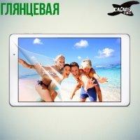 Защитная пленка для Huawei Mediapad T2 10.0 Pro - Глянцевая