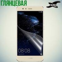 Защитная пленка для Huawei P10 Lite - Глянцевая