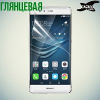 Защитная пленка для Huawei P9 - Глянцевая