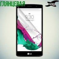 Защитная пленка для LG G4s H736 - Глянцевая