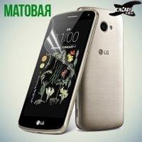 Защитная пленка для LG K5 X220ds - Матовая