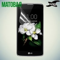 Защитная пленка для LG K7 X210ds - Матовая