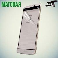 Защитная пленка для LG V10 - Матовая
