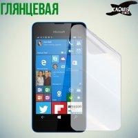 Защитная пленка для Microsoft Lumia 550 - Глянцевая