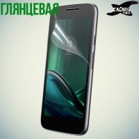 Защитная пленка для Motorola Moto G4 Play - Глянцевая