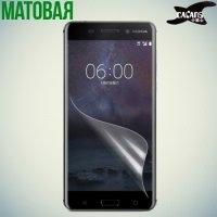Защитная пленка для Nokia 6 - Матовая