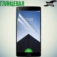 Защитная пленка для OnePlus 2 - Глянцевая