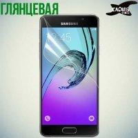 Защитная пленка для Samsung Galaxy A3 2016 SM-A310F - Глянцевая