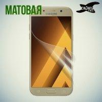 Защитная пленка для Samsung Galaxy A5 2017 SM-A520F - Матовая