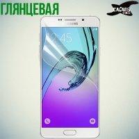 Защитная пленка для Samsung Galaxy A7 (2016) SM-A710F - Глянцевая