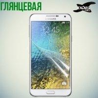 Защитная пленка для Samsung Galaxy E5 - Глянцевая