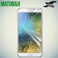 Защитная пленка для Samsung Galaxy E5 - Матовая