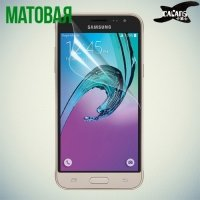 Защитная пленка для Samsung Galaxy J3 2016 SM-J320F - Матовая