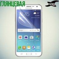 Защитная пленка для Samsung Galaxy J5 2016 SM-J510 - Глянцевая