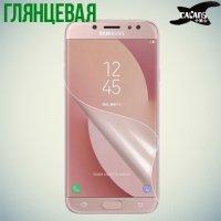 Защитная пленка для Samsung Galaxy J7 2017 SM-J730F - Глянцевая