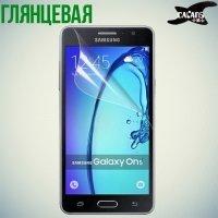 Защитная пленка для Samsung Galaxy On5 - Глянцевая