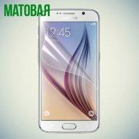 Защитная пленка для Samsung Galaxy S6 - Матовая