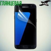 Защитная пленка на весь экран для Samsung Galaxy S7 - Глянцевая